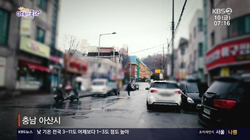 나경훈의 현장포착 스쿨존 안전점검 민식이법 정경일 1.jpg