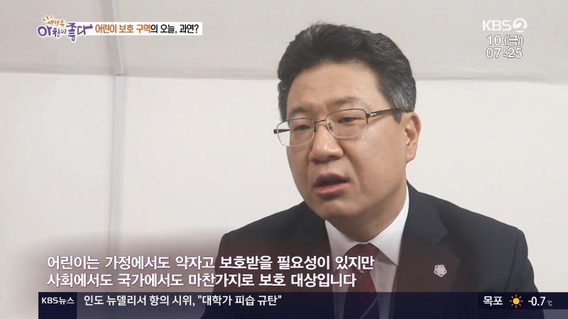 나경훈의 현장포착 스쿨존 안전점검 민식이법 정경일 21.jpg