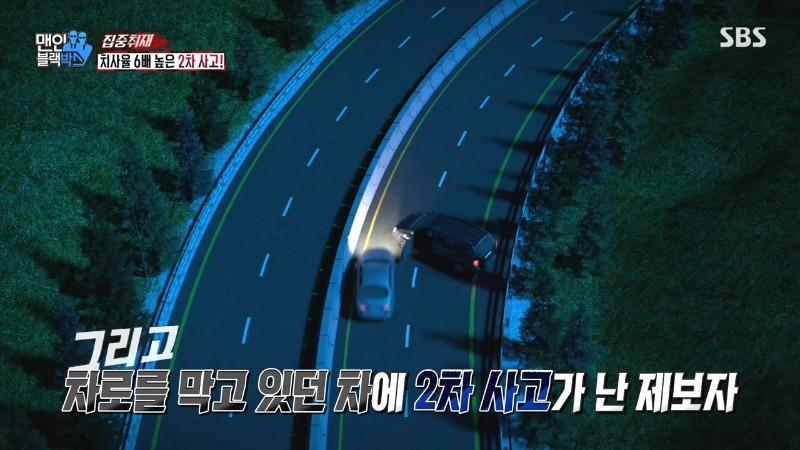 교통사고 추돌사고 안전거리 전문변호사 정경일 11.jpg
