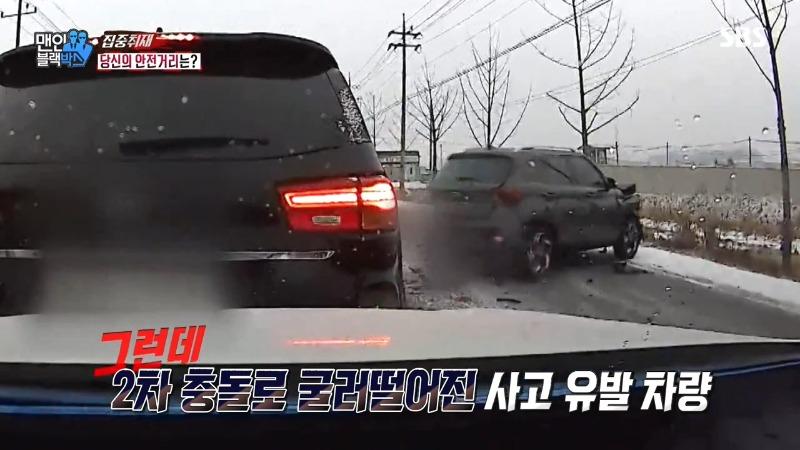 교통사고 추돌사고 안전거리 전문변호사 정경일 26.jpg