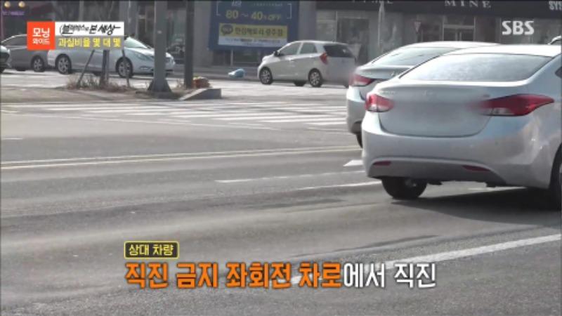 블랙박스로본세상 몇대몇 직진 좌회전사고 교통사고 전문변호사22.jpg