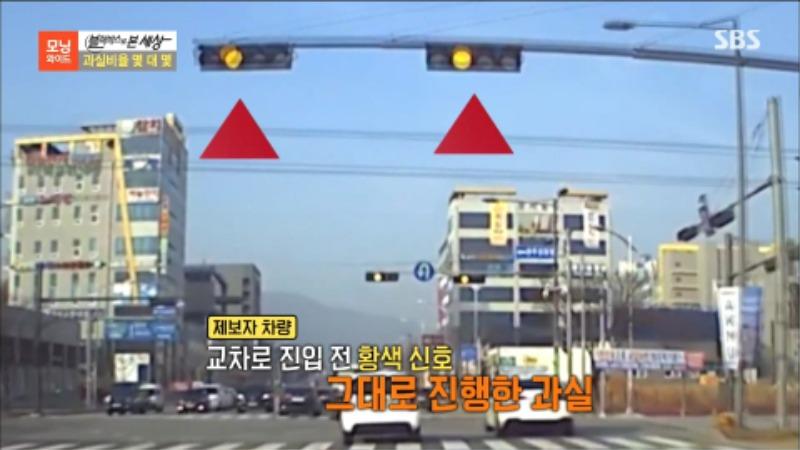 블랙박스로본세상 몇대몇 직진 좌회전사고 교통사고 전문변호사24.jpg