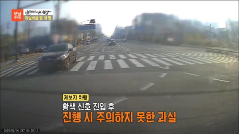 블랙박스로본세상 몇대몇 직진 좌회전사고 교통사고 전문변호사25.jpg