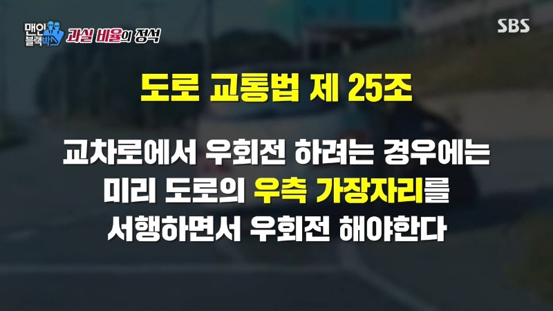 교통사고 피해자 전문 변호사 유형별 과실비율 39.jpg