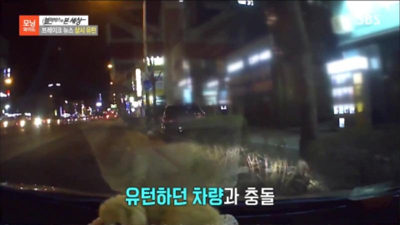 교통사고 피해자 전문 변호사 상시유턴 불법유턴 신호위반 4.jpg