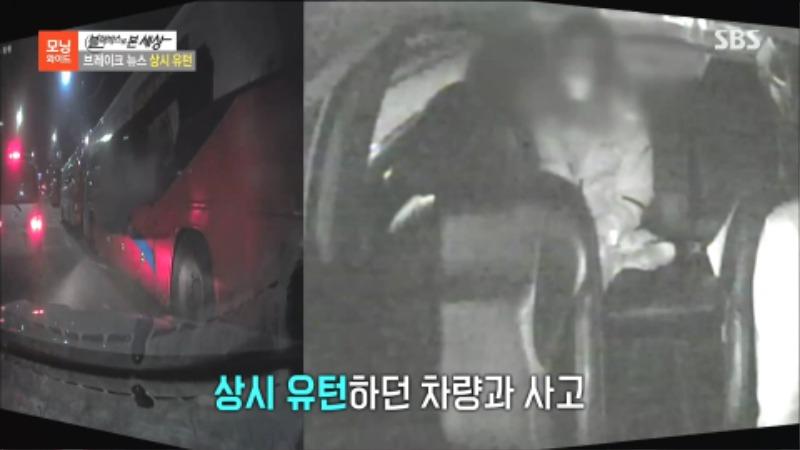 교통사고 피해자 전문 변호사 상시유턴 불법유턴 신호위반 9.jpg