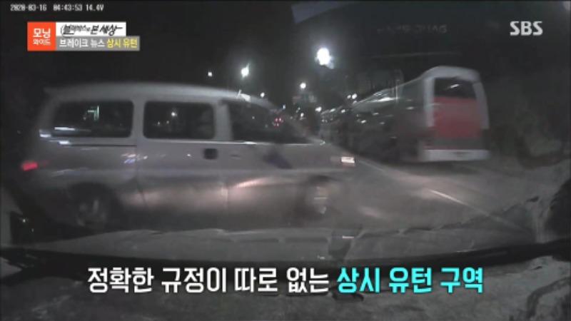 교통사고 피해자 전문 변호사 상시유턴 불법유턴 신호위반 18.jpg