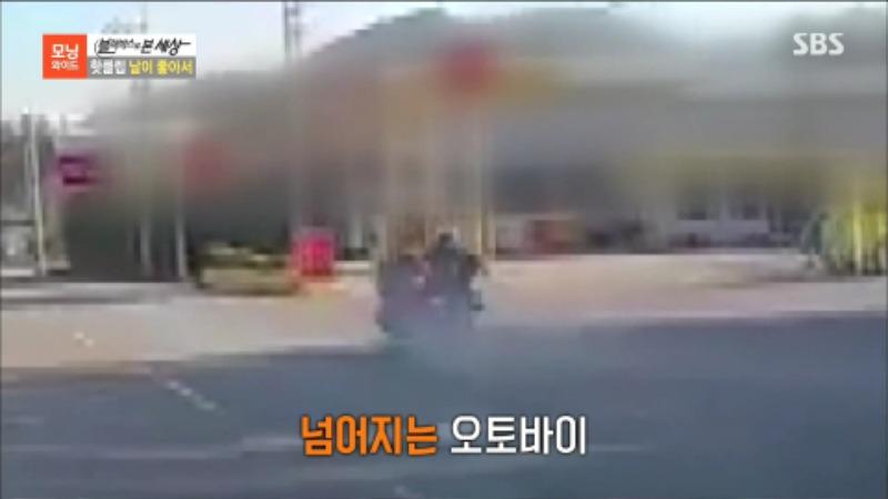 교통사고 피해자 전문 변호사 상시유턴 불법유턴 신호위반 23.jpg