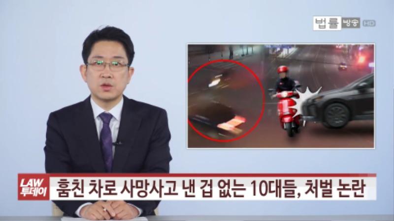 교통전문변호사 촉법소년 무면허 뺑소니 차량절도 오토바이 교통사고 1.jpg