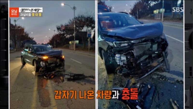 교통사고 변호사 몇대몇 중앙선침범좌회전 4.jpg