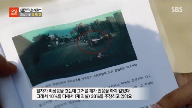 교통사고 변호사 몇대몇 중앙선침범좌회전 15.jpg